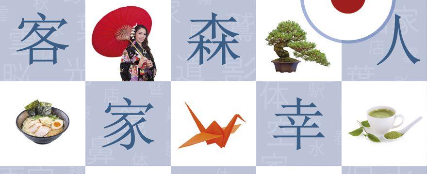 Japoński w obrazkach